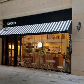 Купить косметику Ovaco в Корее
