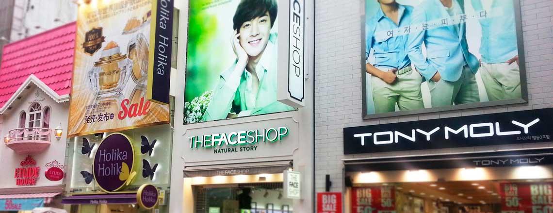 korean cosmetic wholesaler seoul